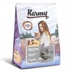 KARMY BRITISH ADULT - индейка, 1,5 кг