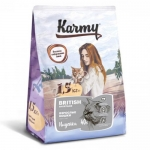 KARMY BRITISH ADULT - индейка, 1,5 кг