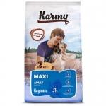 KARMY MAXI ADULT - индейка, 15 кг